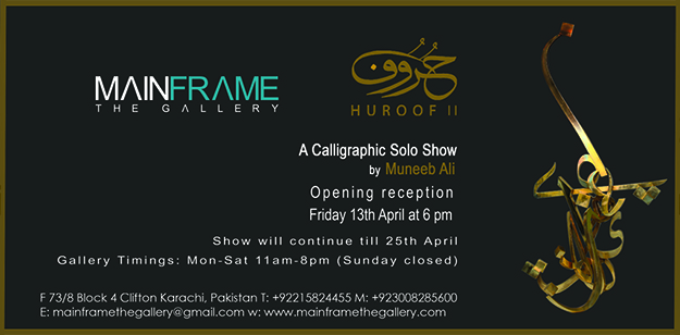 A Calligraphic Solo Show by Muneeb Ali
